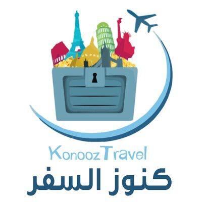 Konooz Travel